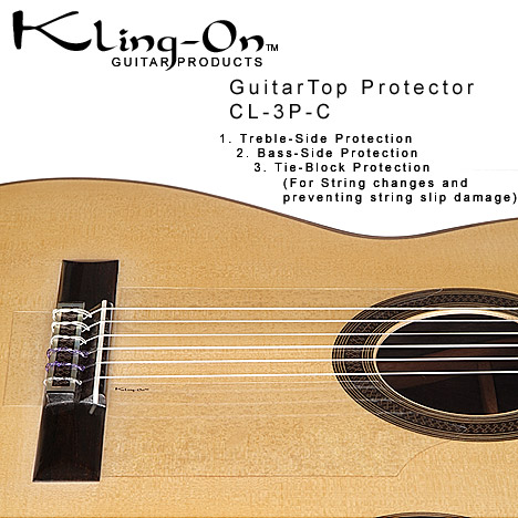 guitar_top_protector_lg_ex-1.jpg